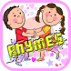 Telugu Child Nursery Rhymes by appbasicstop