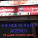 PRINCE PLASTIC AGENCY by Appswiz W.III