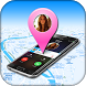 Mobile Caller Number Tracker by Crazy Softech