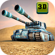 Army Tank Battle World Mission by Games Soft Studio