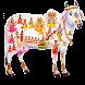 Bakthi - Chant All God Mantras by GOUTHAMI PUBLICATIONS LTD