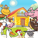 Animal Farm Puzzles for kids by developer puzzle for kid
