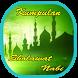 Kumpulan|Sholawat Terbaru by Doa ibu apps