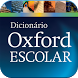 Dicionário Oxford Escolar by Oxford University Press ELT.
