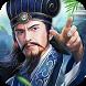 chiến thần Tam quốc by Heyshell HK Limited