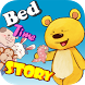 Chubby Bear by risensoft