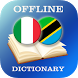 Italian-Swahili Dictionary by AllDict