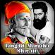 Shivaji Maharaj Photo Frame 2018 : King Of Maratha by Photo Collage Editor