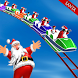 Christmas Santa Roller Coaster Adventure 3D