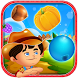 Farm World : Harvest King by i3 Games