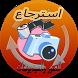 استرجاع الصور والفيديو by alaedevloper