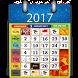 Malaysia Calendar 2017 by YeY Studio