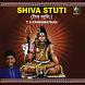 Shiva Stuti by GIRI Trading Agency Pvt. Ltd.