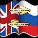 Dictionary Eng-Rus-Eng by GYDALA