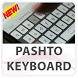 Pashto Keyboard Lite by Lite Keyboards