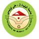 جامعة لونيسي علي - العفرون by samir gacem