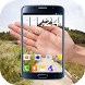 Transparent Screen Launcher by Micro APP