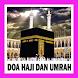DOA HAJI DAN UMRAH by JBD Kudus Studio