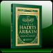 Terjemah Hadist Arbain by Ahmad M. Nidhom
