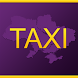 Taxi Ukraine - online order by Online Taxi Group