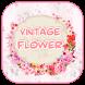 Vintage Flower Theme&Emoji Keyboard