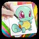 How To Draw Chibi Pokemon by Snow Dev Inc.