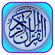 Al Qurán dan Terjemahan by dualimapp