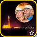 ضع صورتك في اماكن جميلة المغرب by droidTayeb