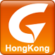 PAPAGO! GPS Navigation HK&MO by GOYOURLIFE INC.