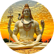 Shiv Aarti Chalisa Mantra by ProMadMood Lab