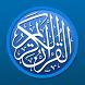 Al quran Bosnian Translation by Al Quran Reading - Muslim Audio