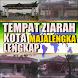 TEMPAT WISATA ZIARAH KOTA MAJALENGKA by Padepokan Cirebon-Banten