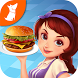 Maple Restaurant : A Fun Cooking Chef Game