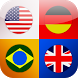 Logo Quiz - World Capitals by bubble quiz games