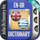 English Greek Dictionary by Julia Dictionary Inc