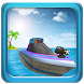 Boat War The Game by Irshad Khan