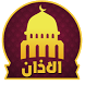 Best Adhan Voices & Sounds mp3 by makers.new.apps