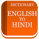 English to Hindi Dictionary Offline by Mobologics
