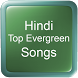 Hindi Top Evergreen Songs by KRISH APPS