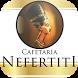 Cafetaria Nefertiti Amsterdam by Appsmen