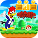woody super woodpecker jungle game by BAROP