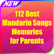 112 Best Mandarin Songs Memories for Parents