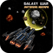 Galaxy War: Asteroid Escape by AaronApps Studio
