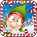 Save The Elves - Word Game by Angelo Gizzi