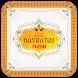 Navratri Garba Songs & Gujarati Garba 2017 by Hd Wallyfy Background
