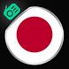 Japan Radio World by WorldRadioNews