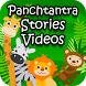 Panchtantra Stories Videos by Rhymes Garden