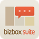 bizbox suite mobile by DuzonBizon