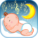 Sleeping Music for Children by Casual Games and Apps