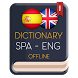 Spanish - English dictionary by SiyDic